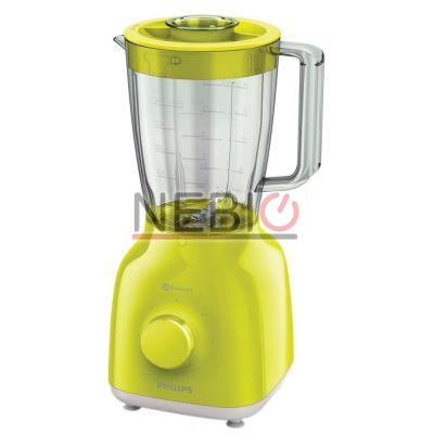 Blender Philips Daily Collection HR2100/40, 400 W, 1.25 l, 2 Viteze, Functie impuls, Galben